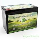 RELiON 12V 80AMP Hour Lithium Battery