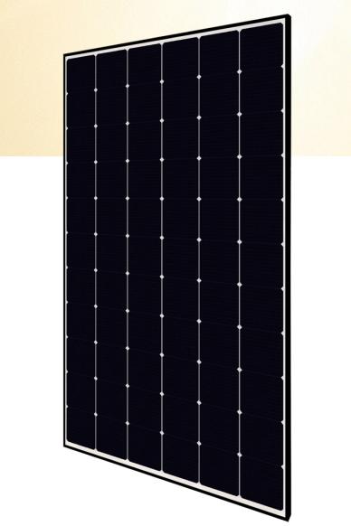 canadian-solar-335-watt-solar-panel.png